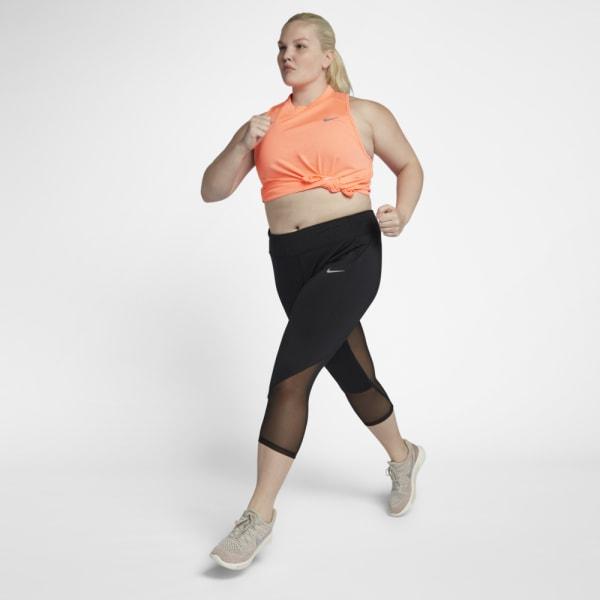 Nike_Tights