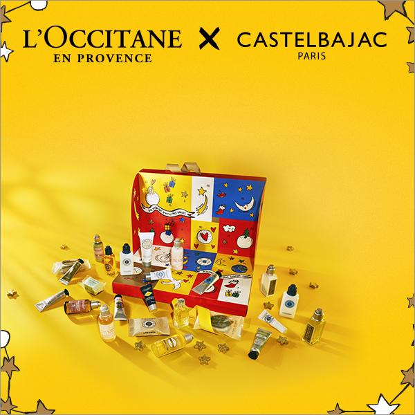 L'Occitane Wundercurves