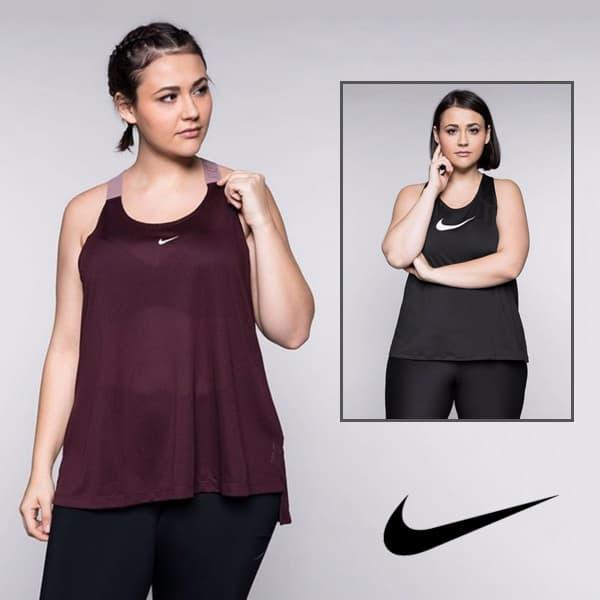 Shopempfehlung Nike