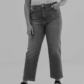 Weite Jeans große Größen