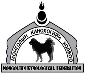 Mongolian Kynological Federation