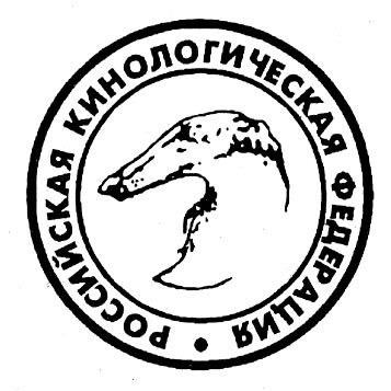 Russian Kynological Federation