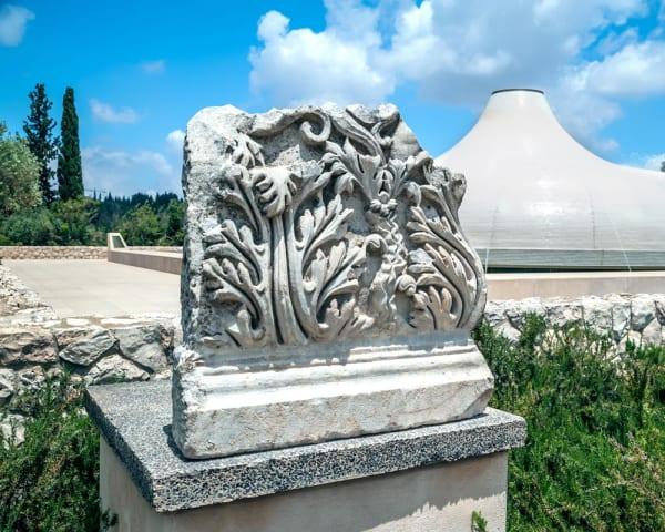 Yad Vashem, Israel Museum og Betlehem (F, M)