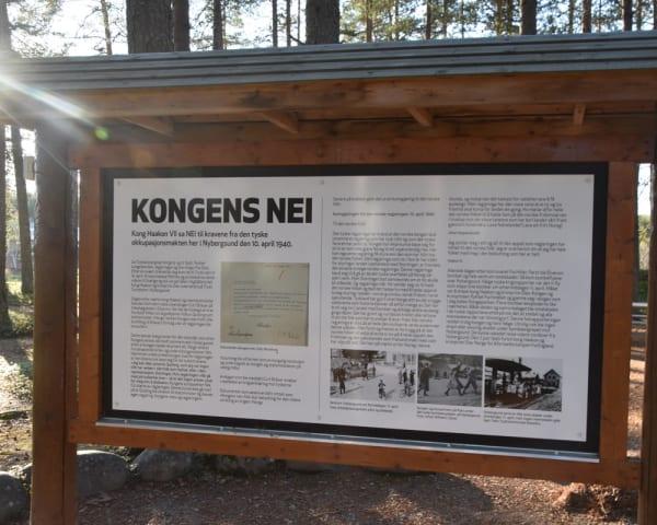 Kongeparken Nybergsund - Pilegrimsleden - Fugelåmoen (F, M)