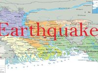 Mild Earthquake In Some Northern Districts