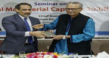 Hundi responsible for the reduction of remittance: Prasad Kalyan Minister
