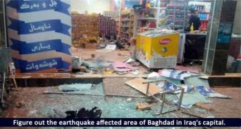 Strong earthquake at Iraq-Iran border
