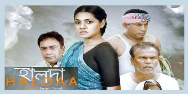 'Haldaa' To Participate In Three International Film Festivals