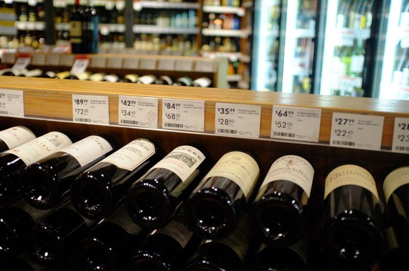 Foto de una cava de vinos a la venta