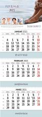 Kalender 2020, 3-måneders visning