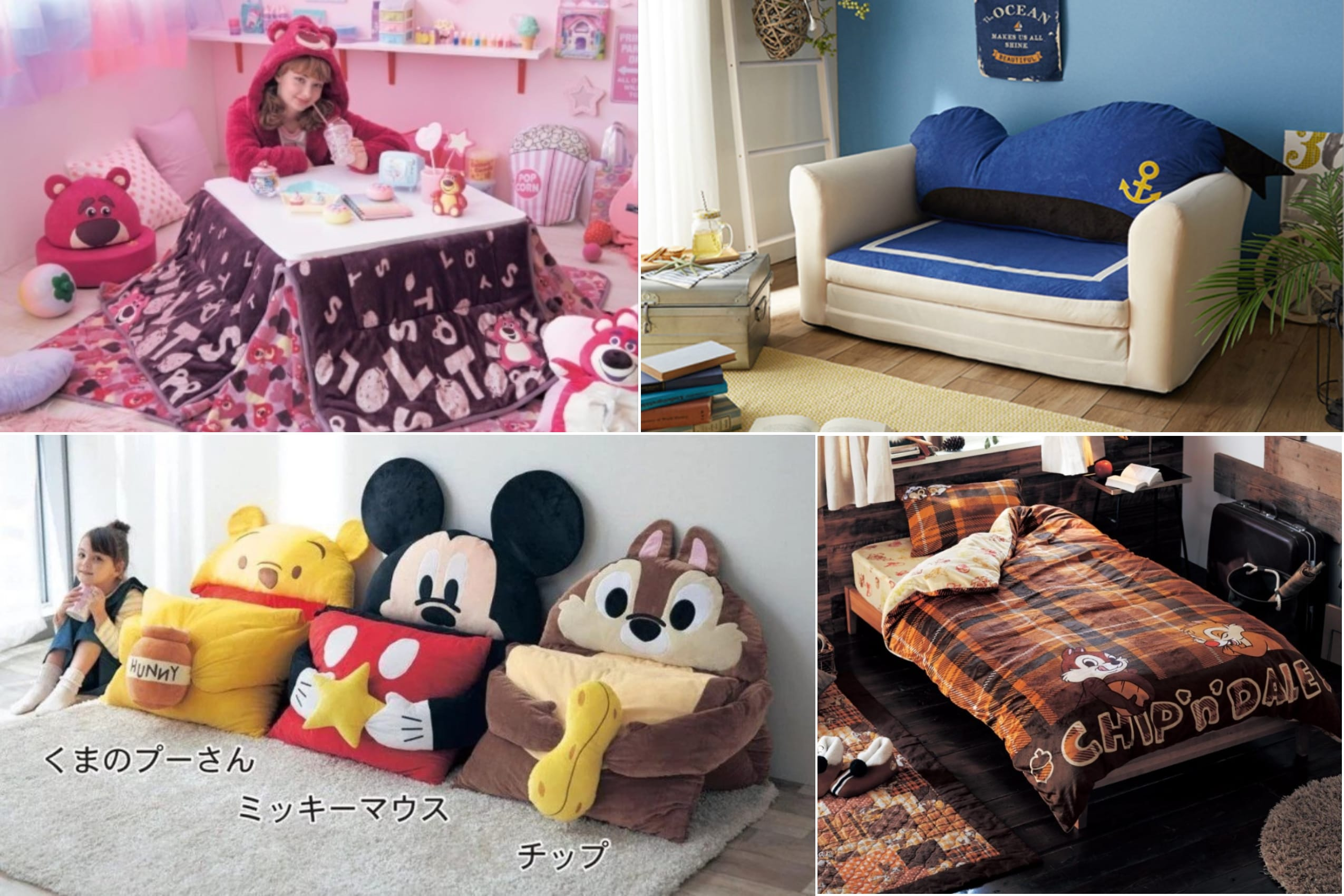 https://res.cloudinary.com/www-designidk-com/image/upload/v1622686881/articles/8484/disney-furniture-household_txutrj.jpg