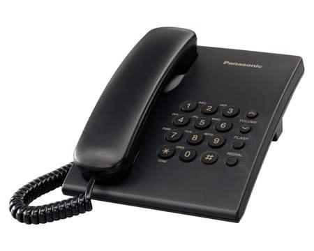 KX TS500MX Intercom Phone Black White