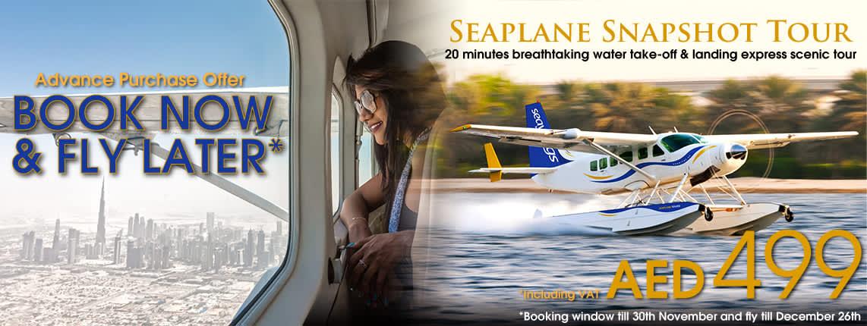 Seaplane Flight Gift Experience