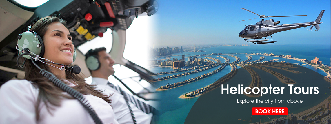 Dubai Helicopter Ride eXPERIENCE