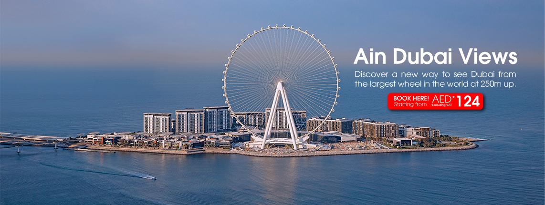 Al Ain Gift Experience Dubai