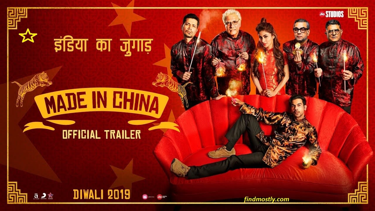 made in china movie download tamilrockers