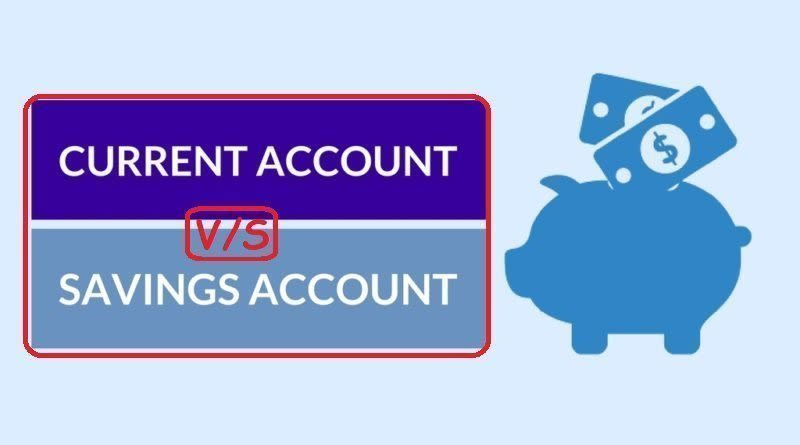 difference between current-account-vs-savings-account