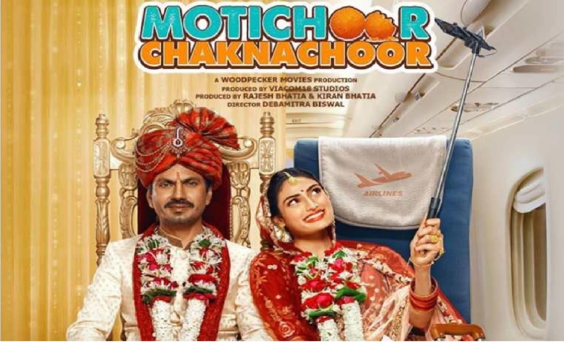 Motichoor Chaknachoor Full Movie Download in HD 720p- Tamilrockers