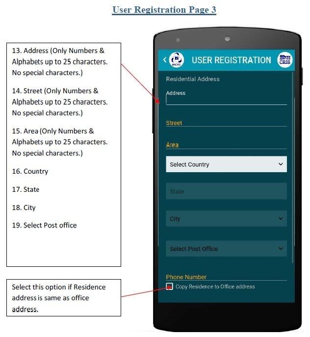 signup process of irctc app