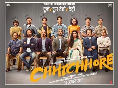 Download Chichoore Full Movie in HD - Sushant Singh Best Comedy Movie -Tamilrockers