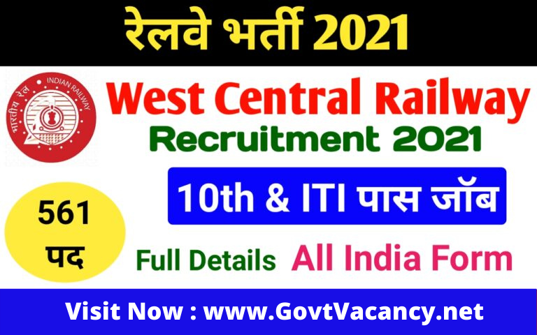 Latest Government Vacancies in railways for 10th and ITI