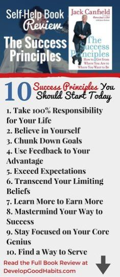 10 Success Principles, Jack Canfield