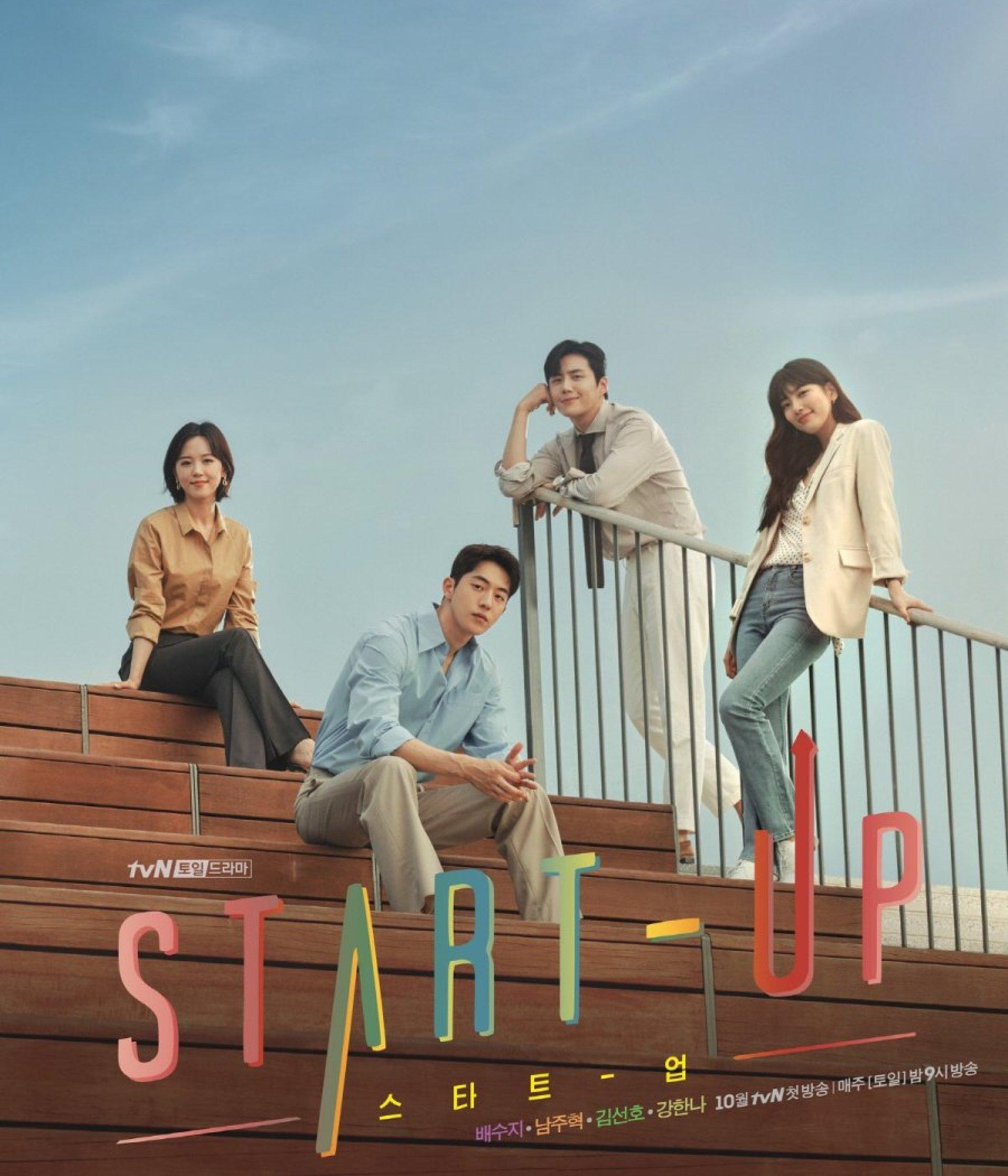 Nonton Film Drama Korea Start-Up (2020) Full Movie Sub ...