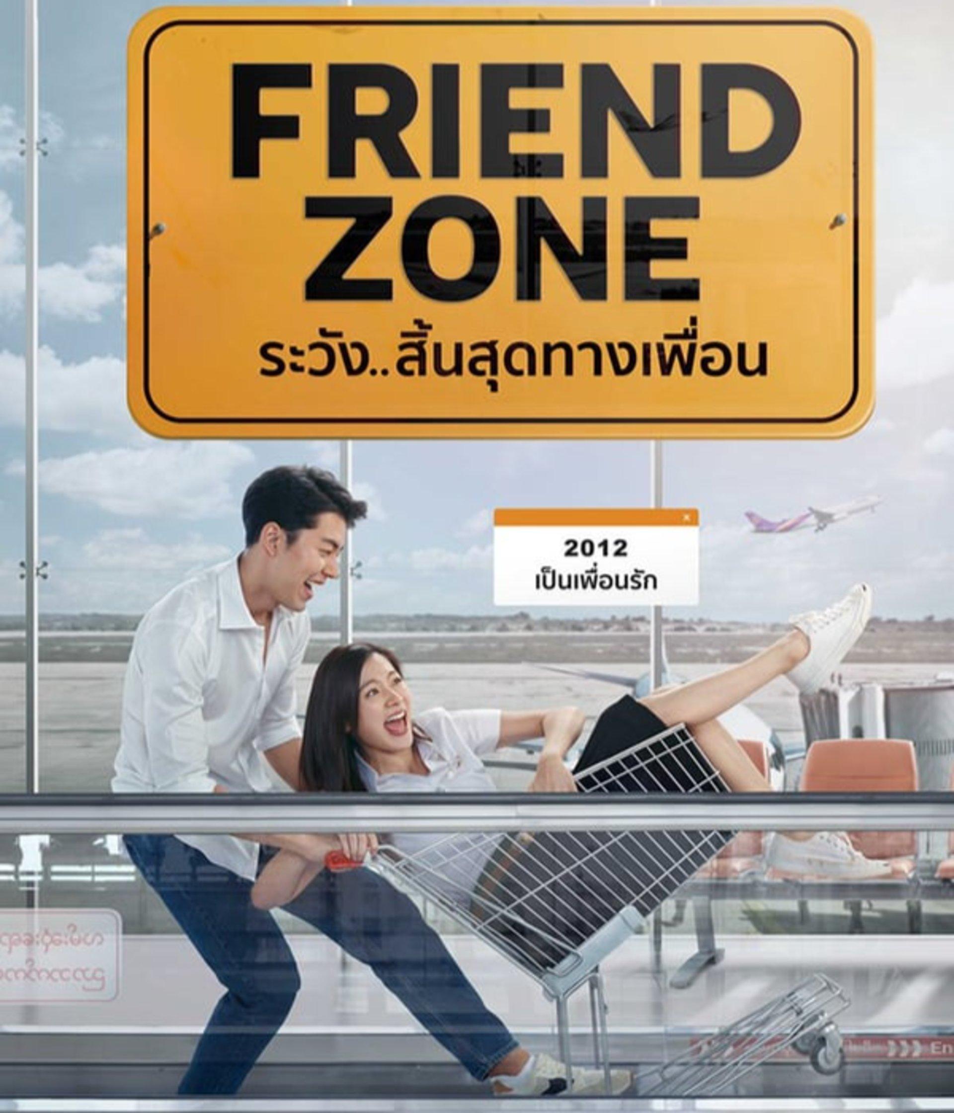 Film Thailand Friend Zone 2019 Quality Bluray Sub Indo Ramesigana Com
