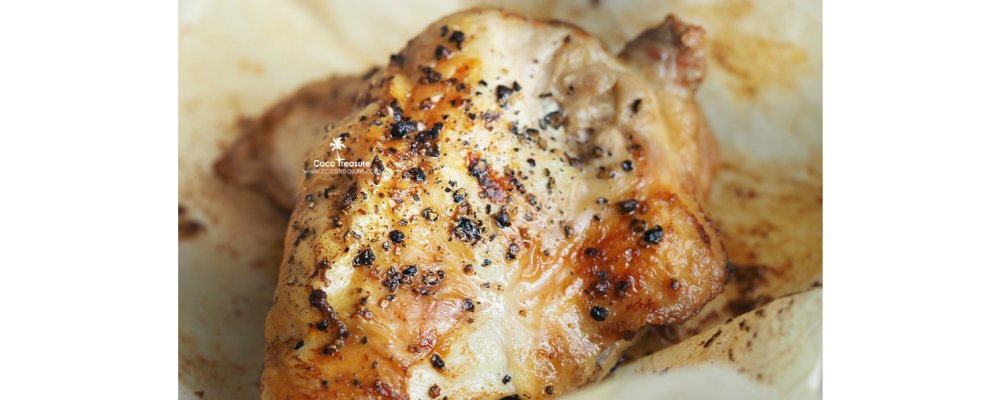 Baked Chicken with Coconut Oil Basting Sauce