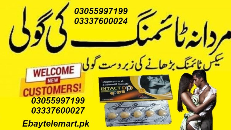 Intact Dp Extra Tablets in Pakistan 03055997199 03337600024 Lahore
