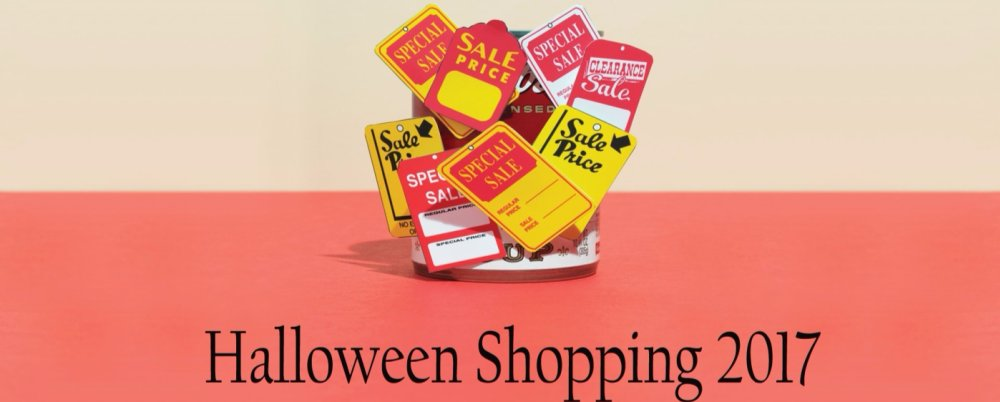 Halloween Shopping – How to Maximize Savings