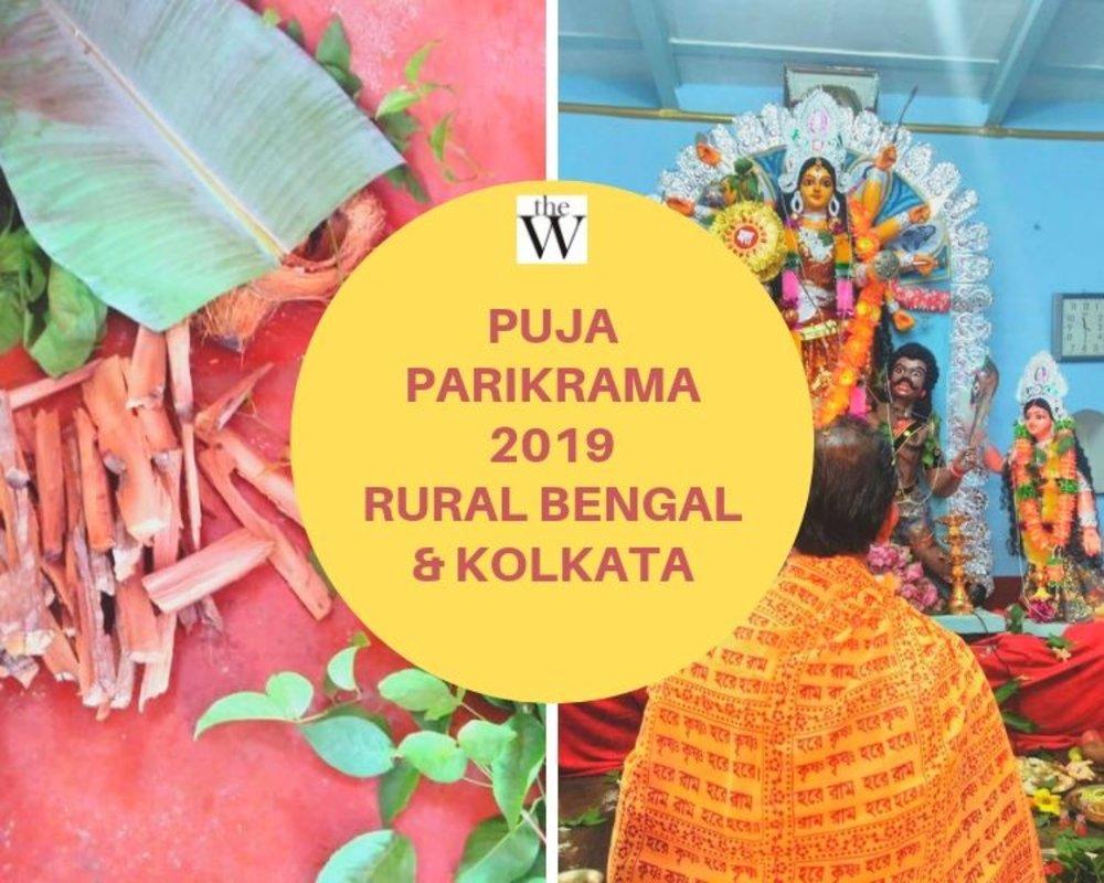 Durga Puja of Rural Bengal & Kolkata