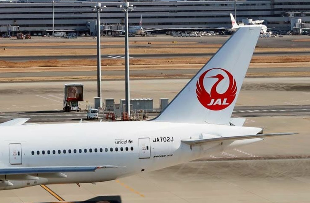 Japan Airlines Online Ticket Reservations