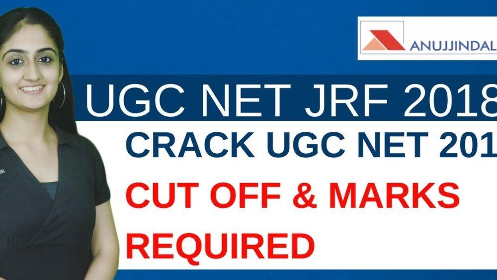 UGC NET JRF Cut-Off List of Past Year.