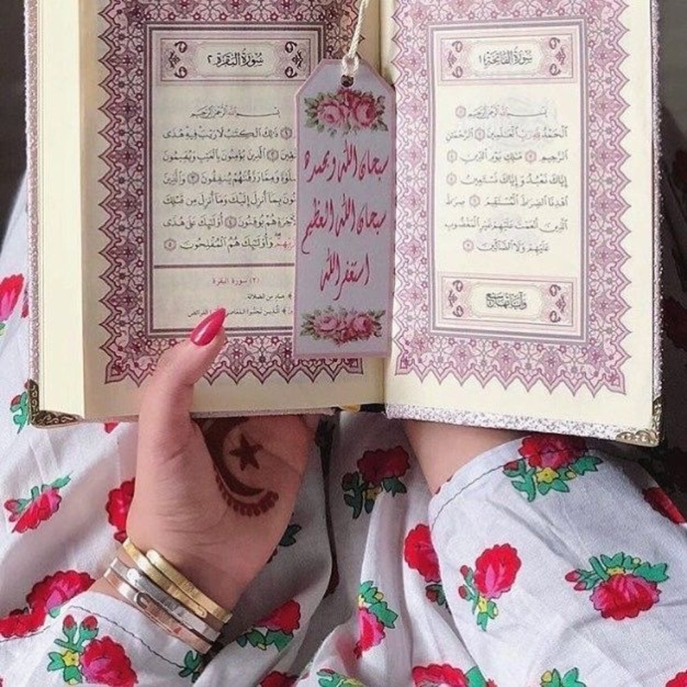 THE HOLY QURAN FOR KIDS