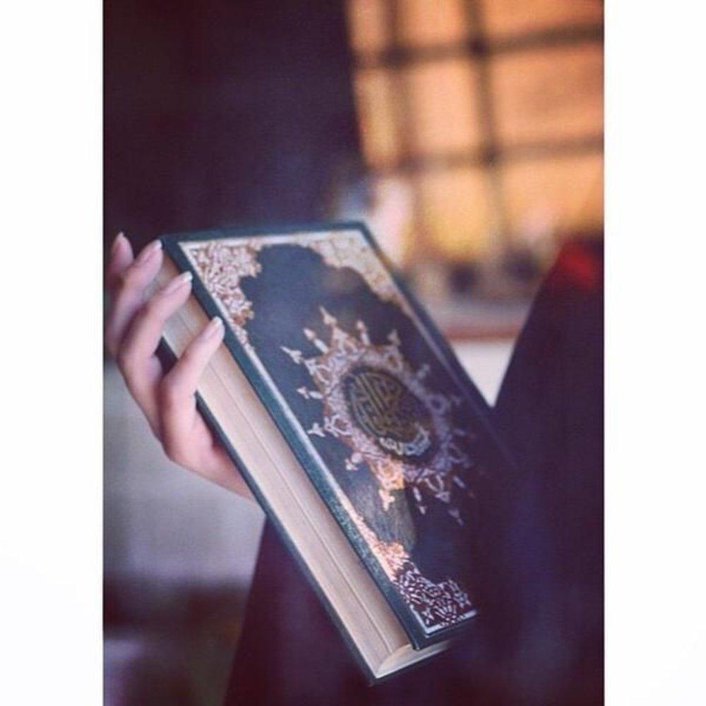 Online Quran Courses - Quran courses for kids