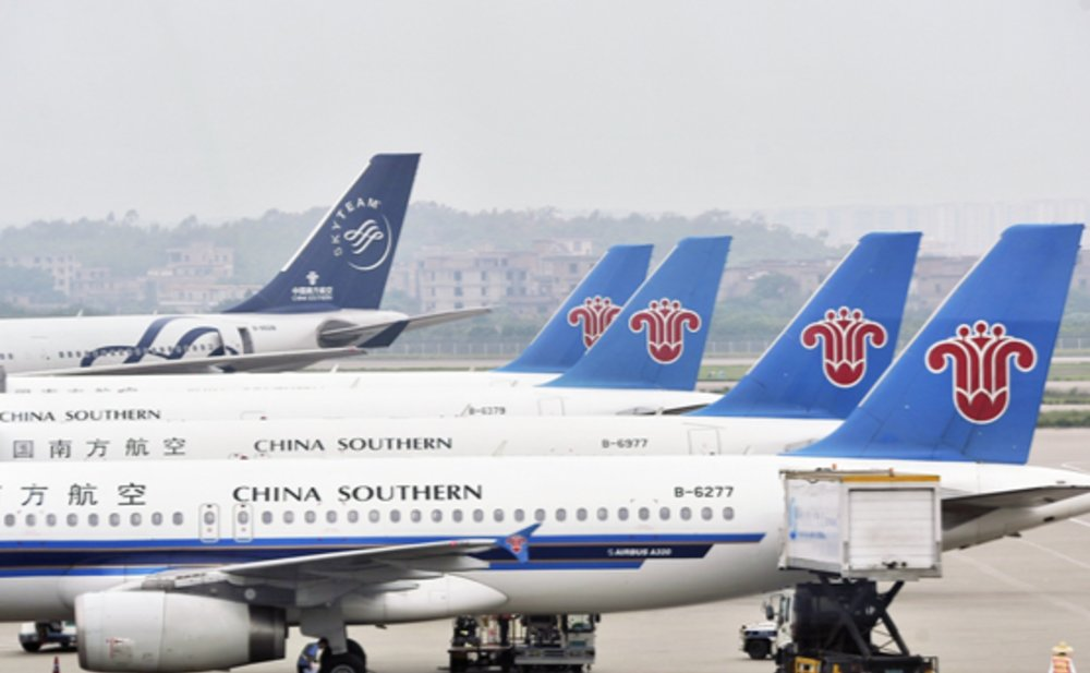China Southern Airlines Cancellation policy