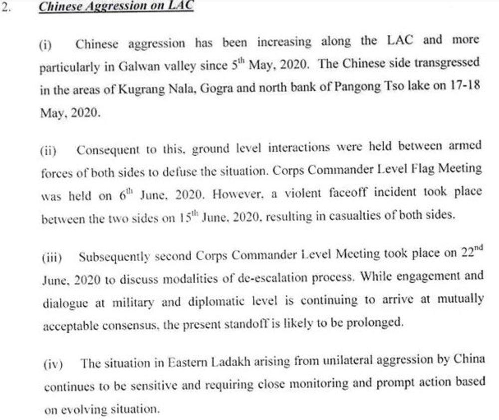 रक्षा मंत्रालय ने वेबसाइट से हटाए लद्दाख में अतिक्रमण मानने वाले दस्तावेज़
