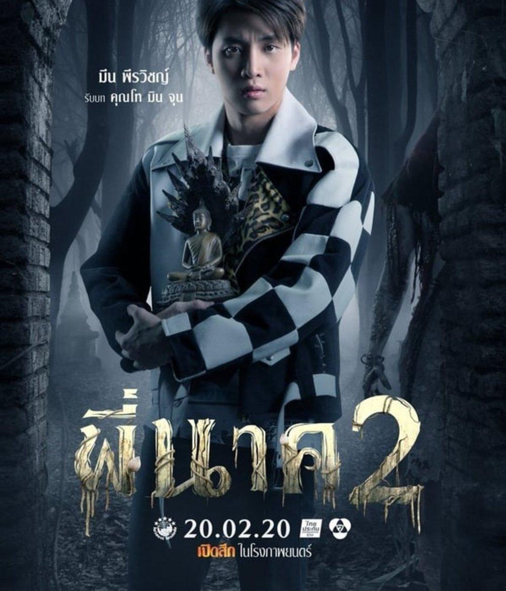 Nonton Streaming Film Pee Nak 2 (2020) Subtitle Indonesia