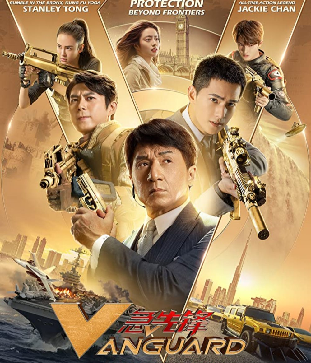 Download Film Vanguard (2020) Lk21