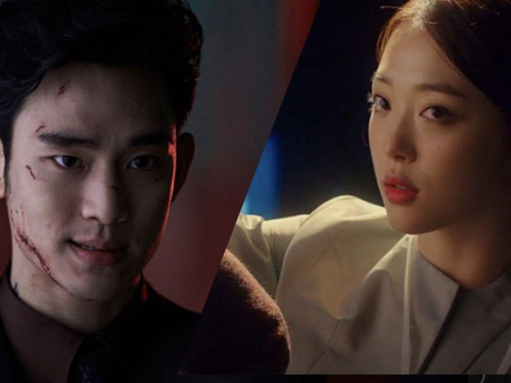 Watch Online Real (2017) Mp4 Korean Movies