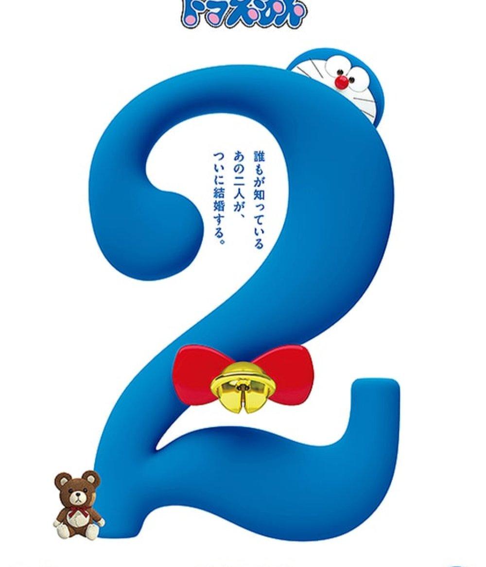 Nonton Film Stand By Me Doraemon 2 (2020) Sub Indo