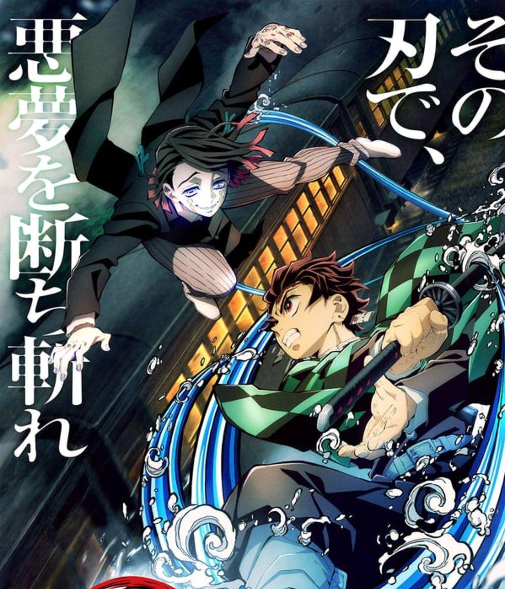 Film Kimetsu No Yaiba Mugen Train (2020) Quality Bluray Sub Indo