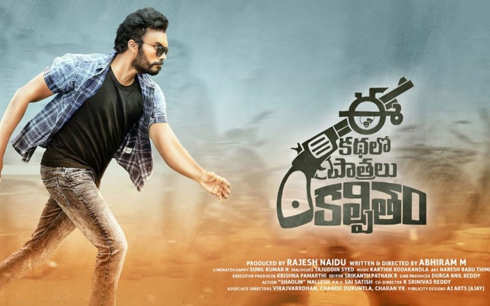 Watch!! Ee Kathalo Paathralu Kalpitam (2020) Mp4 Free Download