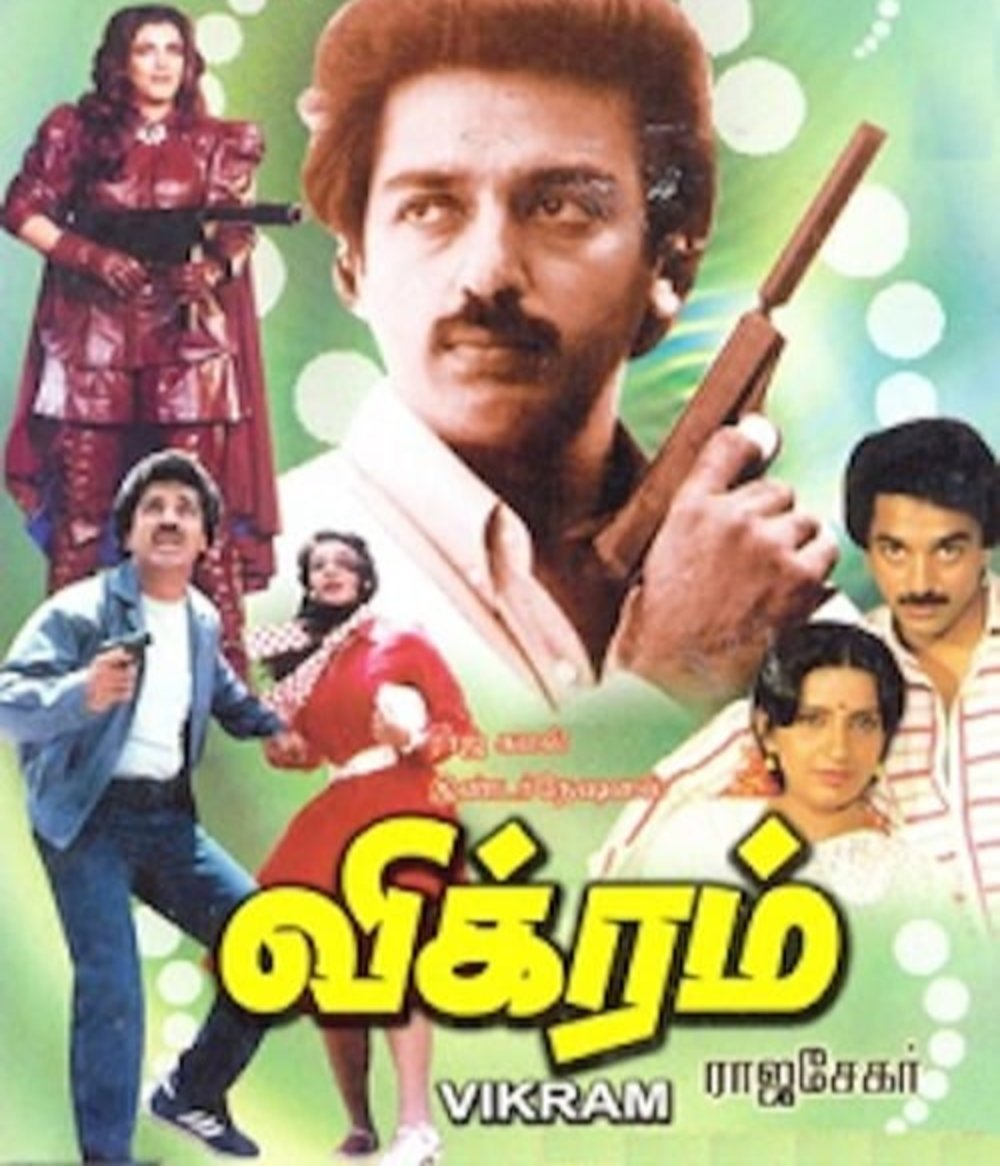 Watch Online Vikram (1986) Bluray Free Download