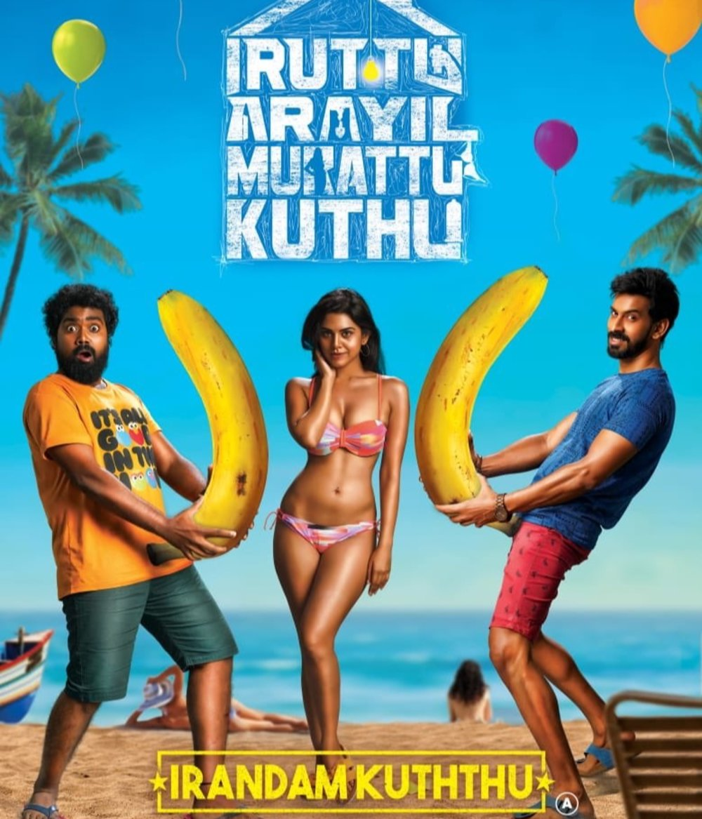 Watch Online Irandam Kuththu (2020) Mp4 Free Download