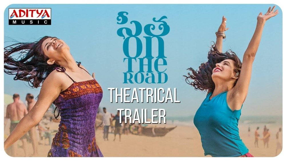 Watch Online Sita On The Road (2020) Mp4 Free Download