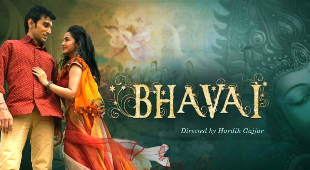 Watch Online Ravan Leela (2020) Mp4 Free Download