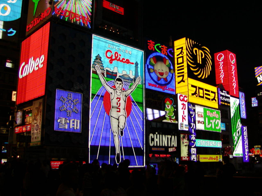 Advantages & disadvantages of Billboard Advertising as marketing source