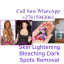 0815943061*Beauty Products* Skin Lightening Cream Pills for sale in Bethlehem